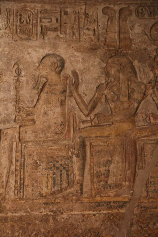 0041-Temple-Wadi-es-Sebua