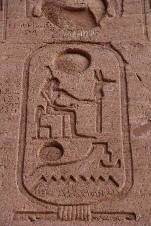 0115-Temples-Abou-Simbel